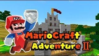 Minecraft PE-  MarioCraft Adventure 2 (Map) - Official trailer