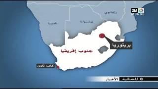 مقتل الديبلوماسي المغربي نورالدين الفاطمي