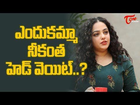 ఎందుకమ్మా నీకంత హెడ్ వెయిట్? | Nithya Menen's Attitude Bringing Troubles - TeluguOne