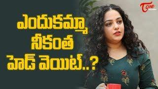 ఎందుకమ్మా నీకంత హెడ్ వెయిట్?   Nithya Menen's Attitude Bringing Troubles - TeluguOne