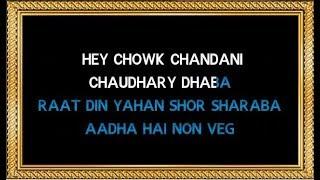 Chicken Kuk Doo Koo - Karaoke - Bajrangi Bhaijaan - Mohit Chauhan & Palak Muchhal