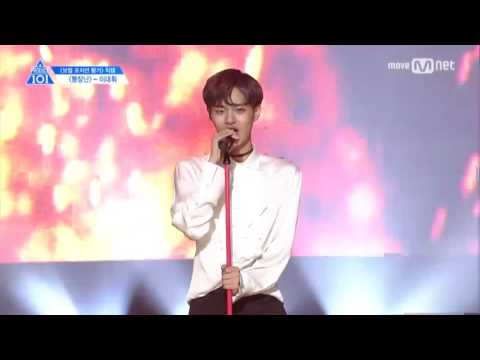 Produce 101 Season 2: Position Battle 1:1 Eye Contact ㅣLee Daehwi – ♬ Black Pink-Playing with Fire♬