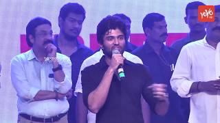 Geetha Govindam Pre Release Event Highlights | Vijay Deverakonda | Rashmika Mandanna