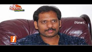 Why CM chandrababu Headache On Prakasam Districts TDP Politics? | Loguttu | iNews