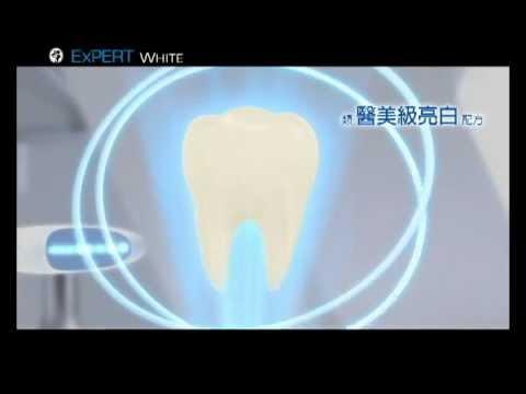 美白牙膏 - 口腔護理 | 黑人牙膏台灣官網_插圖