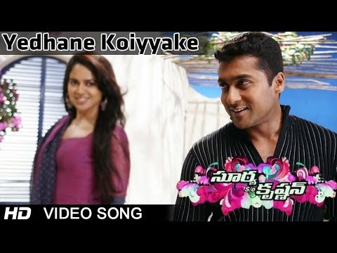 Surya Son of Krishnan Movie | Yedhane Koiyyake Video Song |...