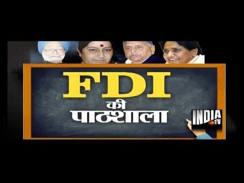 What is FDI in retail?