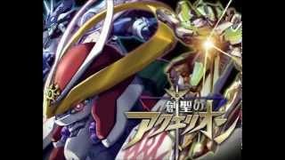 Sousei no Aquarion Opening (EPIC Dance REMIX)