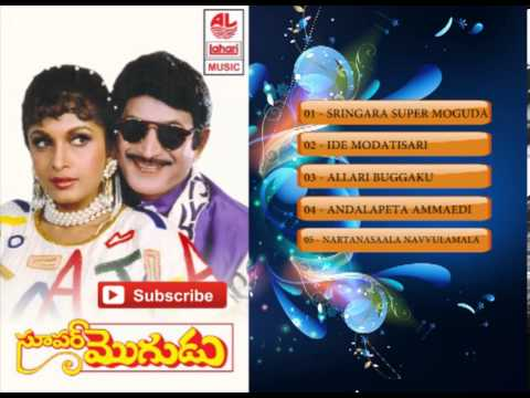 Telugu Hit Songs | Super Mogudu Movie Songs | Krishna, Ramya Krishna video