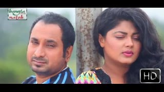 "Bangla Eid Natok 2015 ""বোবামাস্তান"" [HD] Ft. Shaju Khadem,Mowshumi Hamid"