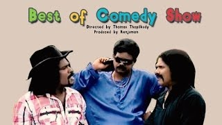 Best Actor - Best Of Comedy Show 2011: Full Malayalam Movie