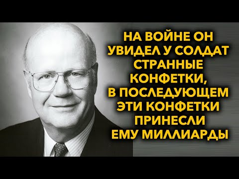 M&M's. История успеха. [БизнесStory#9]