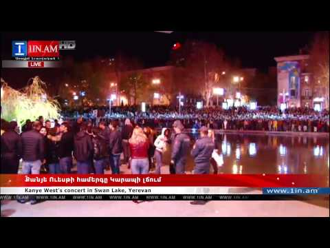Live Kanye West's concert in Swan Lake, Yerevan