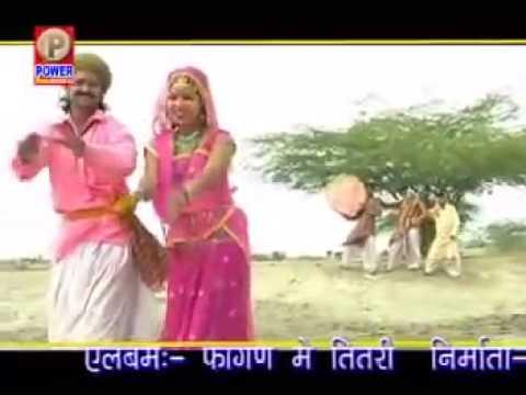 Shekhawati Dhamal Rajasthani Holi Song video