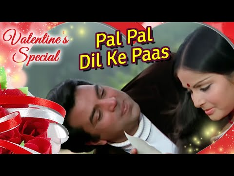 Pal Pal Dil Ke Paas - Dharmendra & Rakhi - Blackmail - Bollywood Evergreen Hits - Kishore Kumar Music Videos