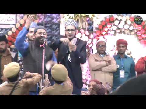 Taj Raza Aurangabadi Urs e Mujahid e Millat 2020 | 40 URS E HUZOOR MUJAHID E MILLAT 2020