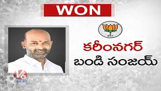 BJP MP Candidate Bandi Sanjay Won Karimnagar Lok Sabha Seat | Election Results 2019
