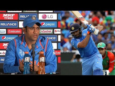 2015 WC: Dhoni Comments on Rohit Sharma's batting