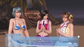 DOAXVV - Cherry Blossom Viewing Party Episode 4   ニ人はアイドル 5.75 MB