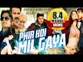 Phir Koi... Mil Gaya (2015) HD   Dubbed Hindi Movies 2015 Full Movie | Mahesh Babu, Amisha Patel