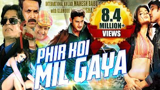 Phir Koi... Mil Gaya (2015) HD - Dubbed Hindi Movies 2015 Full Movie | Mahesh Babu, Amisha Patel