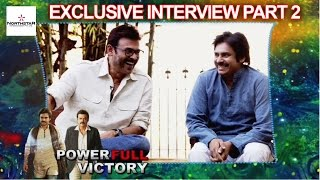 Pawan Kalyan and Venkatesh Exclusive Interview Part 2 | POWER FULL VICTORY