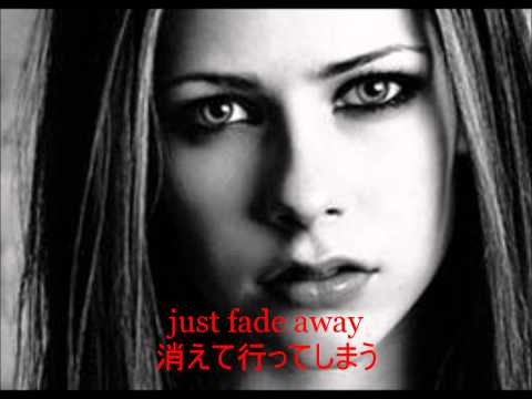 Avril Lavigne My Happy Ending 和訳つき video