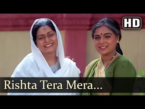 Jai Vikraanta - Rishta Tera Mera Sabse Hai Aala Tu Meri Maiya...
