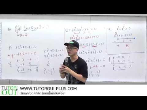 เฉลย PAT1 ตค 58 ตอนที่4 ( ทฤษฎีจำนวน ,เรขาคณิตวิเคราะห์ , เรขาคณิตวิเคราะห์ )-คณิตศาสตร์ ม.4-ม.6