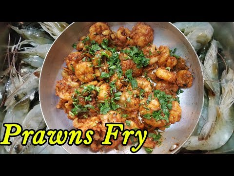 Prawns Fry Recipe | Crispy Prawns fry Recipe | Prawns Fry Restaurant Style Recipe