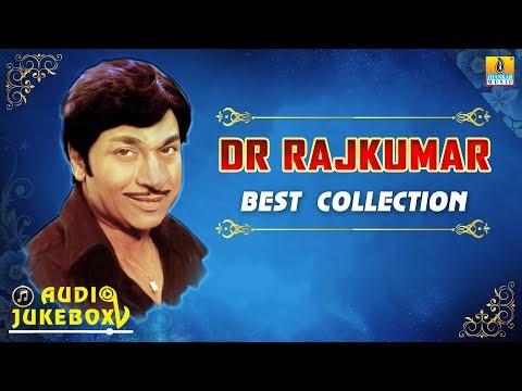 Dr Rajkumar Best Collection | Popular Kannada Songs of Dr Rajkumar | Audio Jukebox