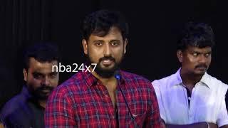 We heard songs throughout the Shooting: Geethan | Seemathurai Audio Launch | nba 24x7