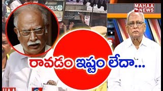 Any Chances to Lose TDP in Vijayanagaram ? | IVR Analysis