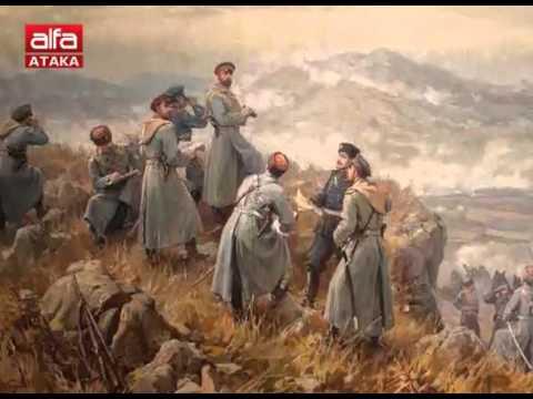 Сръбско-българската война от 1885 г