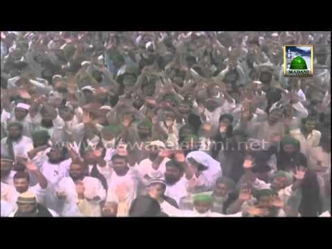 Tearful Kalam - Alwida Alwida Mah e Ramdan by Haji Bilal Raza...