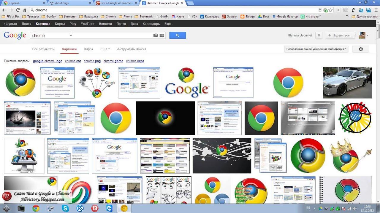 Как в гугл хром сделать новую вкладку пустой