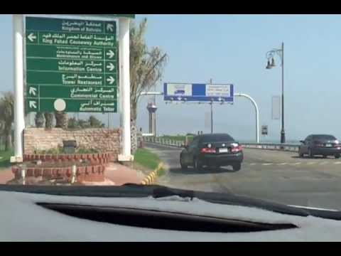 KHOBAR TO BAHRAIN BRIDGE