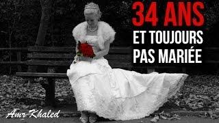 """34 ans et toujours pas mariée - """"Un sourire d'espoir 3"""" Amr Khaled"""