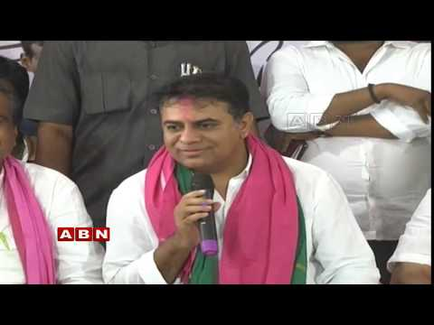 Minister KTR participates in TRS Activists Meeting at Sircilla || ABN Telugu