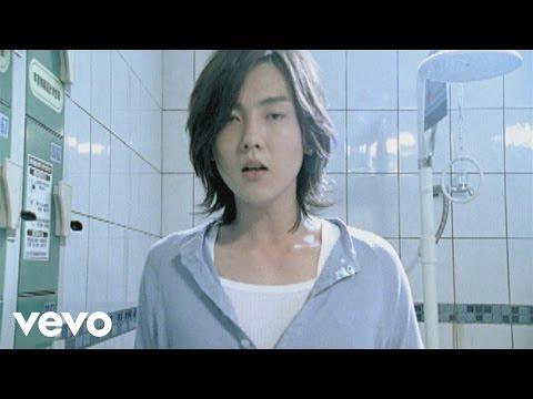 Yida Huang - Mei Tian De Mei Ye video