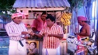 சோகத்தை மறந்து வயிறு குலுங்க சிரிக்க # Senthil Comedy Scenes # Tamil Comedy Scenes