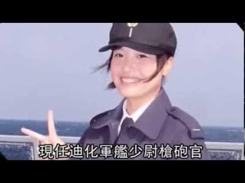 蘋果 日報 台灣 版