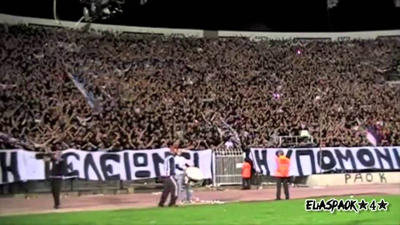 Paok Gate Gate 4-paok Fans Shouting/