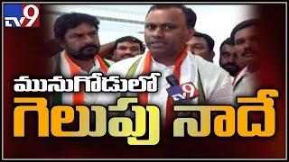 Komatireddy Rajagopal Reddy confident of win from Munugodu
