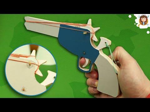 Как сделать ружьё своими руками из бумаги которое стреляет