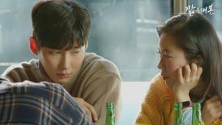 """EP.3 딴남자가 생겨 버렸다? [웹드라마 짧은대본] """"시영"""" 편 - Kor Drama [ENG]sub"""