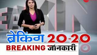 Breaking 20-20: Watch top 20 news of the day, July 4th, 2018