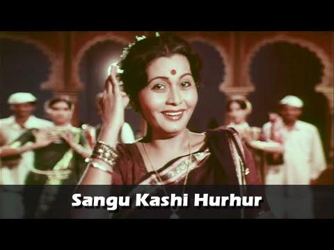 Usha Naik In Hit Lavani Song - Sangu Kashi Hurhur - Aai Marathi Movie - Kuldeep Pawar video