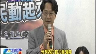 [東森新聞HD]擬修「反網路霸凌法」  立委呼籲:別讚匿名文