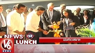 1PM Headlines | KTR Launch ZF India Technology Center | AP Assembly | Jat Reservation | V6 News